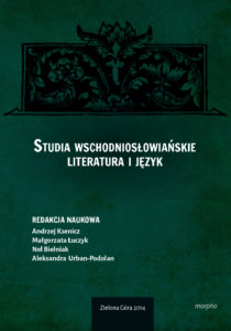 Morpho_Studia_wschodnioslowianskie_okladka_druk